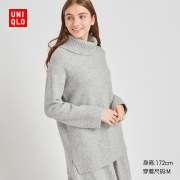 UNIQLO 优衣库 420518 柔软两翻领针织长衫99元包邮