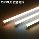 OPPLE 欧普照明 T5 一体化LED灯管 14W (1.2m)9.4元包邮