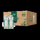 88VIP:蒙牛 特仑苏 有机纯牛奶 梦幻盖 250ml*24盒 86.45元包邮(双重优惠)¥101