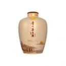 MOUTAI 茅台 中国名山 酱香型白酒 53度 15L217800元