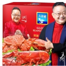天海藏 6999型海鲜礼券共22种海鲜 环球海鲜礼盒 598元包邮(下单立减)¥598