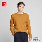 UNIQLO 优衣库 418696 男装 柔软圆领T恤(长袖)59元包邮