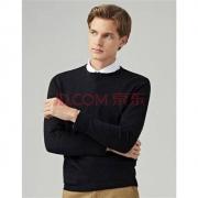 FIRS 杉杉 MT7822050 男士保暖羊毛衫*2件206.7元包邮(双重优惠,合103.35元/件)