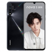 HUAWEI 华为 nova 5 Pro 全网通智能手机 8GB+128GB