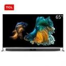 TCL 65X9 65英寸 8K超高清 QLED 液晶电视19999元