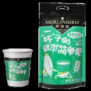 MerlinBird 美灵宝 杯泡茉莉花茶 2g*20杯 *2件 19.9元包邮(双重优惠)¥20