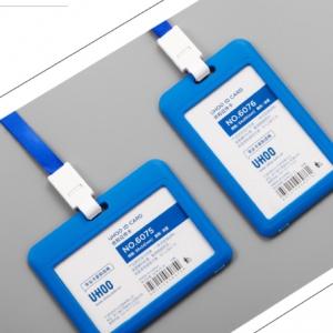 UHOO 优和 6076 双面透明证件套 带挂绳 2.2元包邮(需用券)¥2