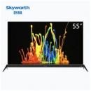 Skyworth 创维 55R8 OLED电视4549元包邮(需用券)