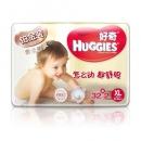HUGGIES 好奇 铂金装 倍柔亲肤纸尿裤 XL48片 *2件 105.84元含税包邮(需用券,合52.92元/件)¥106