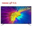 TOSHIBA  东芝 55U6900C 55英寸 4K 液晶电视 2929.95元包邮(双重优惠)晒单返100元E卡¥2930