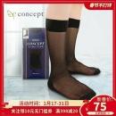 CONCEPT日本夏季商务中筒丝袜*10700元包邮(70元/件)