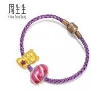 Chow Sang Sang 周生生 Charme Murano Glass 90751B 小熊圣诞帽串珠手链