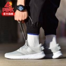 PEAK 匹克 DH620003-pk 男士休闲鞋59元(需用券)