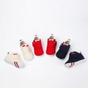 88VIP:MIKI HOUSE 婴儿学步鞋 一段 236.55元包邮(需用券)