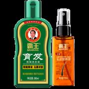 霸王 育发防脱洗发套装 洗发水+头皮营养液 44元过年价 猫超次日达¥94