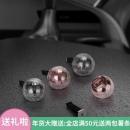 名创优品 钻石系列 车载风口香薰 1对装19.9元年货价线下29.9元