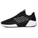 adidas 阿迪达斯 B75855 climacool 2.0 男女运动鞋249元