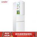 再降价:Leader 统帅 BCD-206LSTPF 三门冰箱 206升999元包邮