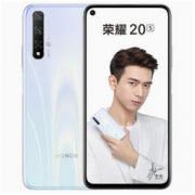 HONOR 荣耀 20S 智能手机 6GB+128GB 蝶羽白(需用券)