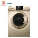 Haier 海尔 EG80B109G 8KG 变频 滚筒洗衣机1499元