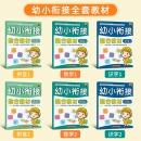 《学前教育习题》全套12册  券后13.85元¥17