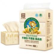 泉林本色 抽纸 不漂白环保健康本色纸卫生纸巾3层120抽*3包 *3件