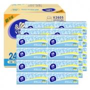24日8点:Vinda 维达 细韧系列 抽纸 3层120抽*24包 *5件 143.2元包邮(合28.64元/件)