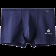 南极人男士内裤平角裤纯棉6条盒装 券后¥22.8¥23