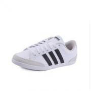 adidas 阿迪达斯 男皮面运动板鞋网球鞋 DB1347199元