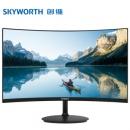 新品发售:Skyworth 创维 24C1 23.6英寸 VA显示器(1080P、1500R、99%sRGB) 609元包邮(需10元定金,晒单再返100元E卡)¥609
