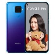 HUAWEI 华为 nova 5i Pro 智能手机 6GB+128GB