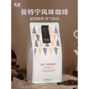 YUANDIAN 元店 曼特宁咖啡豆 454g34.9元包邮(需用券)