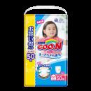 GOO.N 大王 维E系列 女宝宝拉拉裤 XL50 83.21元含税包邮¥83
