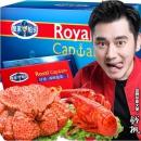 皇家船长 4998型海鲜礼券12种海鲜 环球海鲜礼盒 259.9元包邮(下单立减)¥260