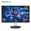PANDA 熊猫 PH27FA5 27英寸TN显示器(144Hz、99%sRGB)829元包邮(双重优惠)