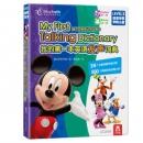 迪士尼正版 《我的第一本英语发声词典》 英语启蒙教材64元年货价