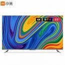 16:30开始、新品发售: 小米电视5 Pro L65M6-5P 65英寸 4K量子点电视4999元包邮(需100元定金)