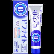 日本原装进口 小林制药 祛痘膏 能快速去痘印粉祛 18g 59元过年价 正价129元¥59