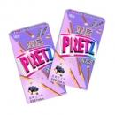 京东PLUS会员:格力高(Glico) 百力滋香脆饼干棒  双层百力滋蓝莓芝士味2盒装9.9元
