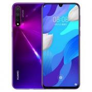 HUAWEI 华为 nova 5 Pro 智能手机 8GB+128GB2099元包邮