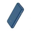 ZMI 紫米 10号 Pro 65W 移动电源 20000mAh274元