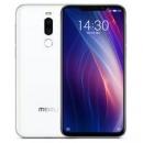 MEIZU 魅族 X8 智能手机 玉白 4GB 64GB798元