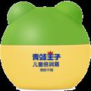 FROGPRINCE 青蛙王子 儿童倍润霜 40g *2件 19.9元包邮(双重优惠)¥20