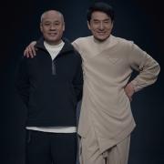 小编精选:李宁 X 成龙功夫系列 秋冬运动鞋服 发售 共庆品牌30周年,139元起¥139