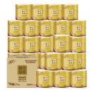 88VIP:清风 原木金装卷纸 4层*140g*27卷 *4件 140.32元包邮(前10分钟)¥140
