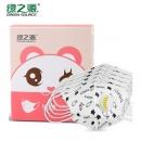京东PLUS会员:绿之源 儿童防护口罩 耳戴式 5只装 *3件 76.23元(合25.41元/件)¥76