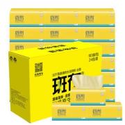 天猫超市 斑布 竹浆立体压花家用抽纸巾 24包