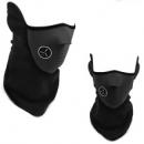 FEIRSH 菲莱仕 骑行口罩 防风防寒滑保暖 CS 护脸面罩9.9元