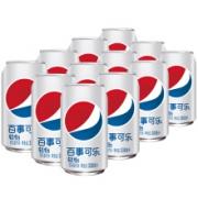 限地区:百事可乐 Pepsi 轻怡 零卡路里 汽水碳酸饮料 330ml*12罐