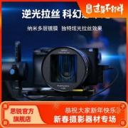 SIRUI 思锐 50mm F1.8 1.33X 微单变形镜头3779元